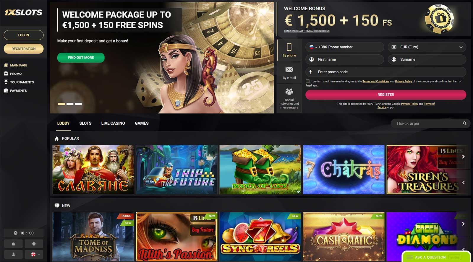 Casino wager free bonus